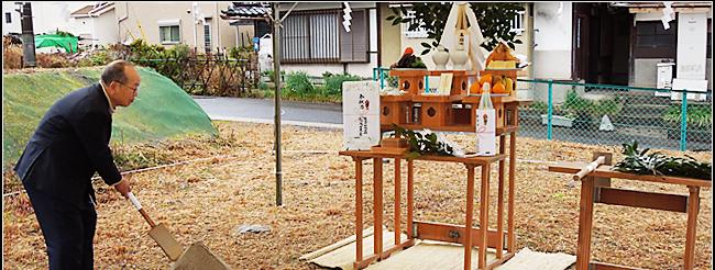 神社にて工事の安全を祈願する場合