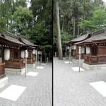 平成26年還暦有志者一同奉納 摂末社前敷石八柱神社前石畳